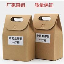 中藥(yao)肚臍貼招商總部