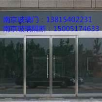 南京秦淮區玻璃門安裝
