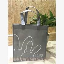 灰色無紡布印刷手提袋 服裝環保袋 全車鋒包邊絲印logo 專業生產