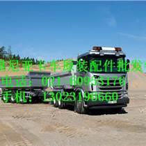 斯堪尼亞卡車壓盤-離合器片-軸承配件