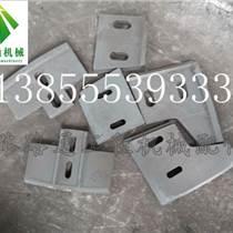 成都金瑞混凝土攪拌機葉片襯板攪拌機配件