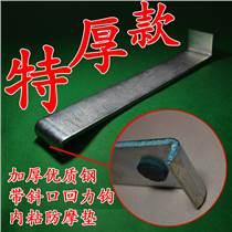 武漢其他地板安裝工具供應廠家直銷