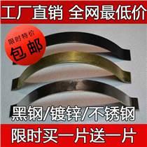 武漢其他地板彈簧片供應廠家直銷