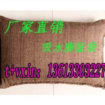 4060吸水膨胀袋厂家直销-防洪膨胀麻袋低价促销