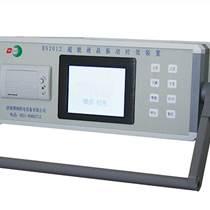 杭州振動時效機/時效振動機