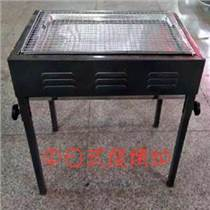供甘肅不銹鋼折疊爐特點和蘭州燒烤爐
