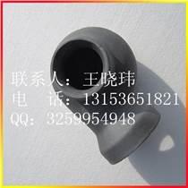 碳化硅噴嘴2寸渦流噴嘴價格 品牌:萬源