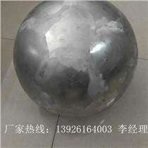 氟碳鋁單板 裝飾造型雙曲鋁單板 熱轉印木紋鋁掛板