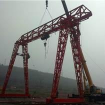 南京春华电动葫芦门式起重机供应厂家直销