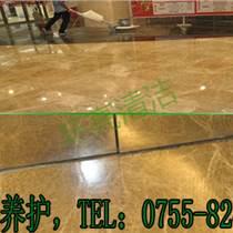 深圳石材 石材养护服务环亮清洁公司