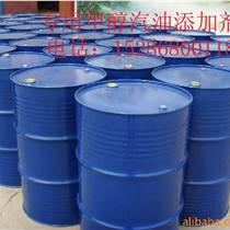 鶴壁節能環保燃料供應廠家直銷