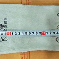 焊獸電焊皮革防護勞保手套