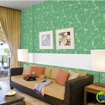 家装环保的新型墙面装饰材料