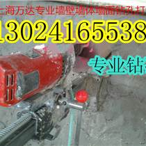 上海空調打洞客廳門邊加寬切割切除墻壁安裝打孔,專業拆舊拆除,...