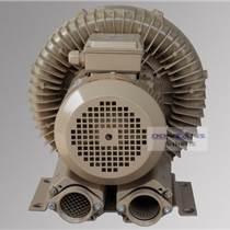 洗瓶機吹干用旋渦氣泵