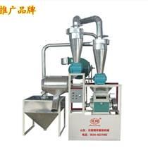 小型面粉機單臺輥式磨粉機