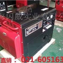通訊消防專用5KW柴油發電機