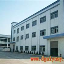 東莞思裕聚氨酯固化劑供應廠家直銷