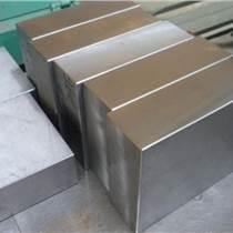 东莞东坑东特45#钢 45#钢模具钢 塑胶模具钢 精