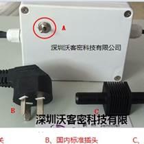 UV膠LED固化機,UV膠固化機,UVLED點光源總代理