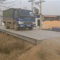 100噸汽車衡,100噸卡車地磅,100噸貨車地秤