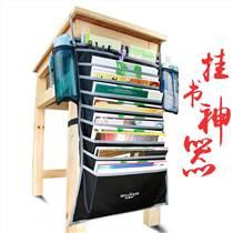 学生文具书袋可调节挂式学习书本阅读架课桌神器资料书立收纳挂袋