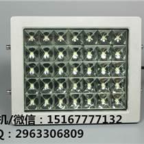 50wled防爆燈具廠家,led防爆壁燈價格
