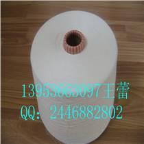 金億紗線 腈棉混紡紗C55/A45 20支30支