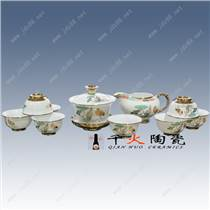 陶瓷茶具 陶瓷功夫茶具 加企业LOGO定制