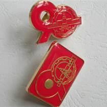 廠家專業金屬徽標定制北京徽章制作