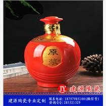 陶瓷酒壇生產廠家批發 5斤10斤裝白酒壇