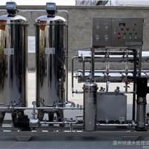 南昌RO反滲透純水設備,江西RO反滲透純水設備