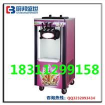 北京酒吧制冰機器