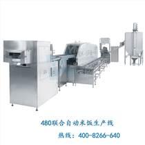 480联合自动米饭生产线、翔鹰中央厨房设备