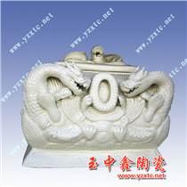 【供应景德镇陶瓷骨灰盒】价格,厂家,图片,陶瓷工艺品