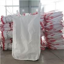 菏泽集装袋,集装袋,品高包装(多图)