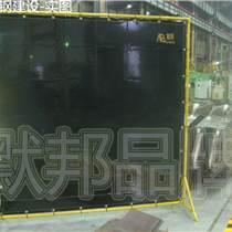 行業推薦默邦品牌電焊光隔離屏風,打磨防護屏風