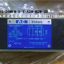 威格士換向閥KBHDG5V 7 2C200N X PE7
