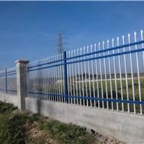 英环厂家批发300*150经济便宜代替砖墙厂区围墙栏杆 三横杆厂区安全防盗护栏