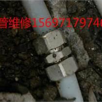 武昌洪山維修水管漏水破裂,廚房衛生間水管維修
