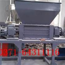 机油滤芯撕碎机专业化生产设备XY