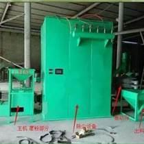 PLC軟啟動高產pvc磨粉機