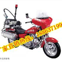 濟寧鑫隆125型消防摩托車銷售哪家專業
