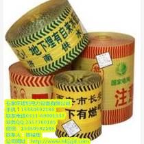 旬阳县警示带多少钱一卷