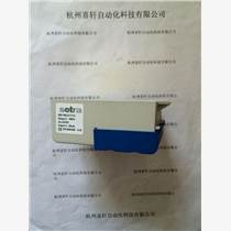 美国SOR+ 9NN-K5-N4-C1A-X832 +杭州喜轩自动化科技有限公司