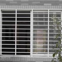 合肥防盗窗的价格以及分类