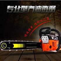 汽油动力锯,5900型油锯