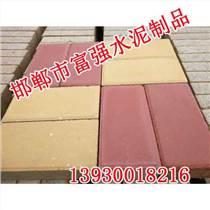 安陽滲水磚,安陽滲水磚廠家,邯鄲富強水泥制品