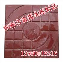 成安便道磚廠 成安便道磚廠量大從優-富強水泥磚制品