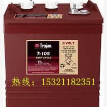 新疆邱健蓄電池12V蓄電池型號